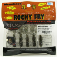 "Megabass Rocky Fry 2"" Curly tail SMOKE SILVER GLITTER"