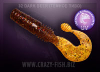 Crazy Fish POWERTAIL dark beer