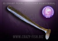 Crazy Fish VIBRO WORM swamp pearl