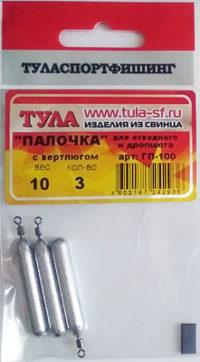 Груз палочка с вертлюгом 10г - набор