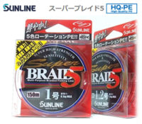 Sunline Super Braid 5 150m #0.6